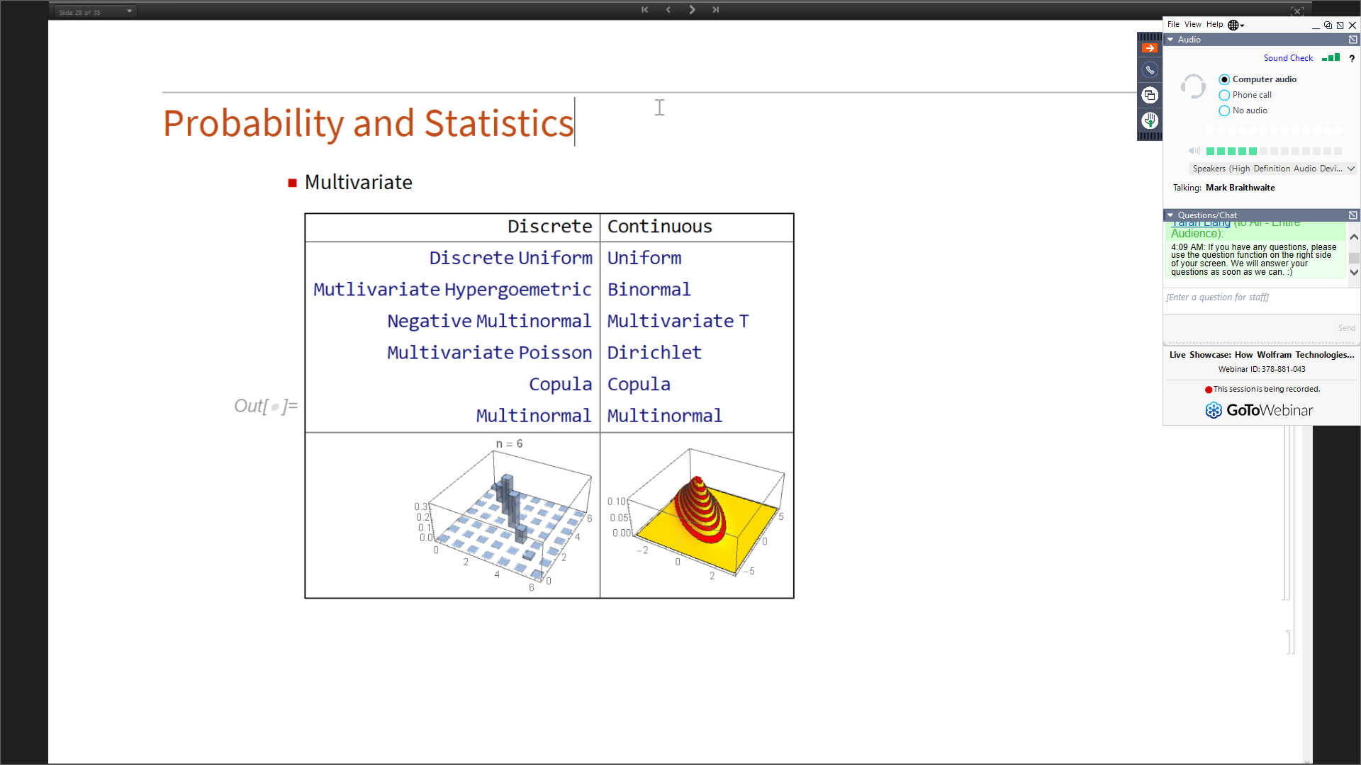 """Second online training on using """"Mathematica"""" software"""