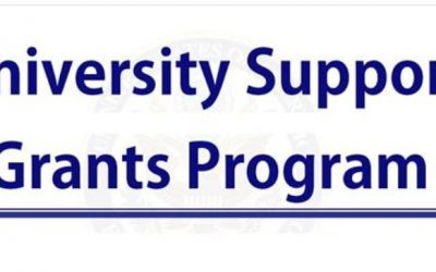 University Support Grants Program 2020