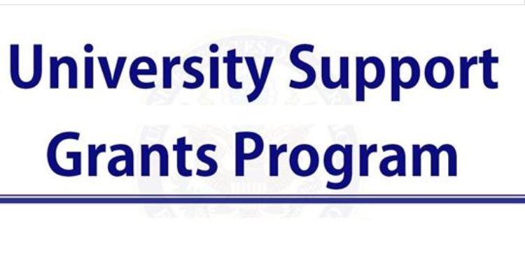University Support Grants Program 2020
