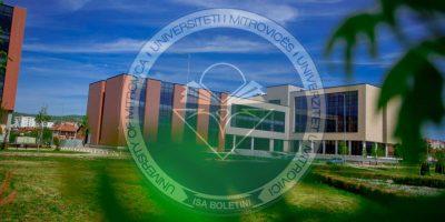 Konkurs Për Emërimin, Riemërimin Dhe Avancimin E Personelit Akademik Në Universitetin E Mitrovicës