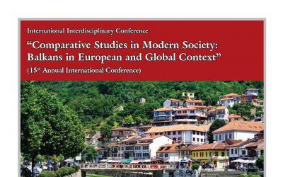 Thirrje Për Pjesëmarrje: International Interdisciplinary Conference